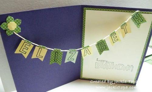 Swinging banner 2
